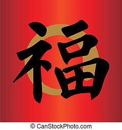símbolos, bueno, chino, suerte