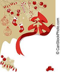 símbolos, tradicional, cartão cumprimento, natal