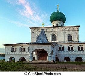 s., alexander, de, svir, monasterio