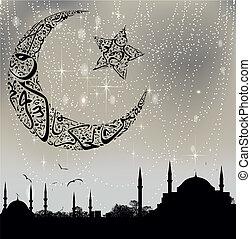 s, kaligrafia, istambuł, księżyc