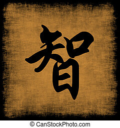 sabiduría, chino, caligrafía, conjunto