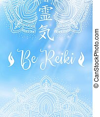 Sacred geometry. Reiki symbol. The word Reiki is made up of...