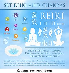 Sacred geometry. Reiki symbol. The word is made up of two...