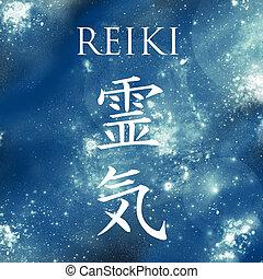 sacro, ki, -, mezzi, rei, reiki, geometry., parole, simbolo., su, due, energy'., fatto, forza, 'universal', giapponese, parola, 'life