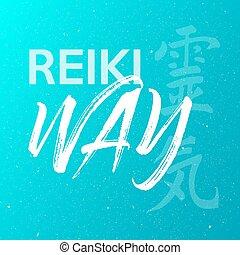 sacro, parola, 'universal', 'life, fatto, ki, mezzi, energy', simbolo., -, due, giapponese, parole, su, reiki, geometry., rei, forza