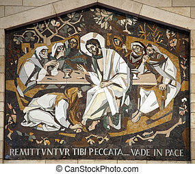 Mary Magdalene washes the feet of Jesus, Basilica of the Annunciation, Nazareth