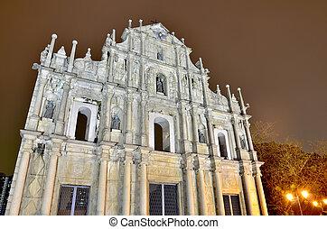 Saint Paul church in Macau at night