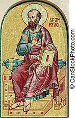 Saint Paul, detail of mosaic from facade of the Romanian Patriarchal Cathedral, Bucharest, Europe