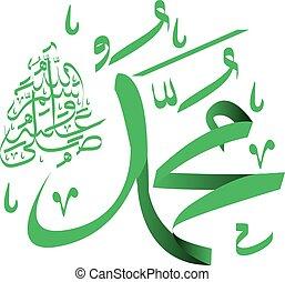 salawat, súplica, muhammad, vector, frase, bendecir, árabe, dios, caligrafía