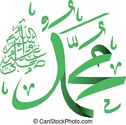 salawat, vector, dios, bendecir, muhammad, súplica, frase,...