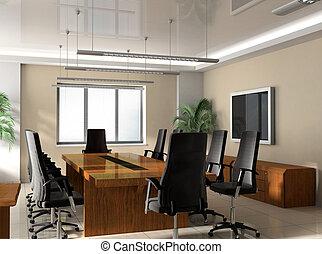 salle réunion, bureau