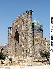 Samarkand Registan Sher-Dor Madrasah 2007 - Registan,...