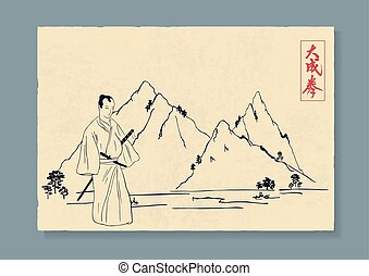 Samurai and mountains in the background, illustration..eps