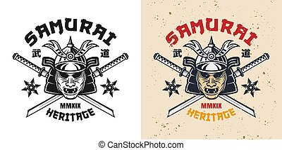 Samurai mask in helmet and katana swords emblem