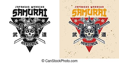 Samurai skull and crossed katana swords emblem