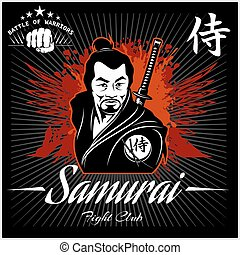 Samurai Warrior With Katana Sword - vector illustration