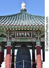 san, campana, california, pedro, coreano, amistad