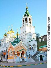 san juan bautista, iglesia, en, nizhny novgorod, rusia