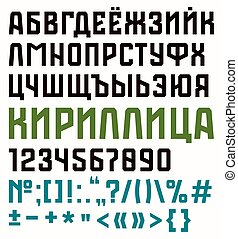 Sans serif font in the sport style. Cyrillic alphabet. Black font on white background
