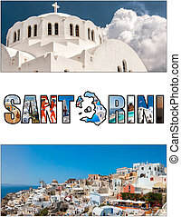 santorini, boîte lettres, proportion, 02