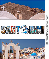 santorini, boîte lettres, proportion, 07