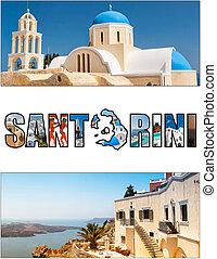 santorini, boîte lettres, proportion, 08