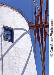 Santorini Windmill 02