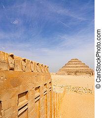 saqqara, ピラミッド