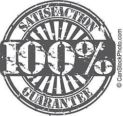 satisfaction, 100 cent, garantie