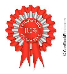 Satisfaction Guarantee Rosette