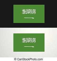 Saudi Arabia Flag banner design