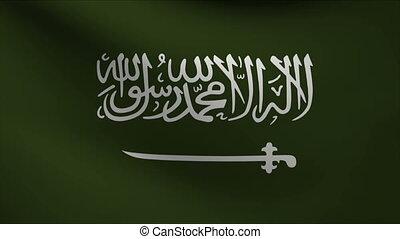 saudi arabia flag waving gently in wind