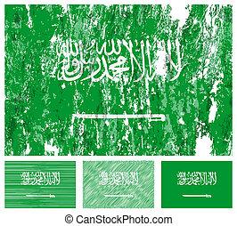 Saudi Arabia grunge flag set