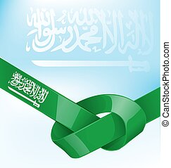 Saudi Arabia ribbon flag