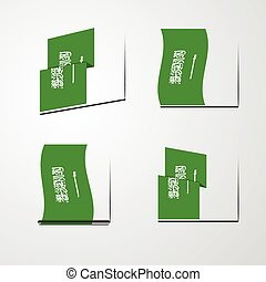 Saudi Arabia waving Flag set design vector