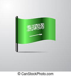 Saudi Arabia waving Shiny Flag design vector