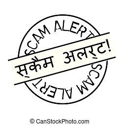 scam alert stamp in hindi