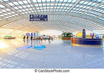 scene of T3 airport building in beijing