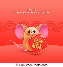 scheda, anno, felice, nuovo, 2020, carino, cartone animato, cinese, ratto