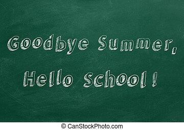 school!, さようなら, 夏, こんにちは