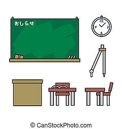 school item set - Image of tool in school