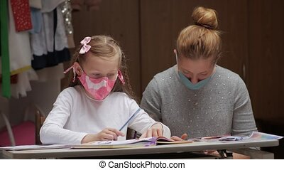 Schoolgirl With Teacher Masked
