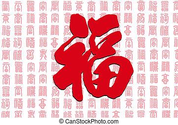 schrijf, pen., fu-chinese, woord, borstel