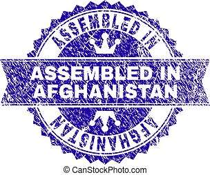 Scratched Textured ASSEMBLED IN AFGHANISTAN Stamp Seal with Ribbon