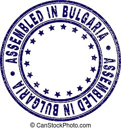 Scratched Textured ASSEMBLED IN BULGARIA Round Stamp Seal
