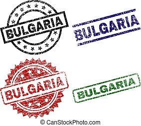 Scratched Textured BULGARIA Stamp Seals