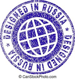 Scratched Textured DESIGNED IN RUSSIA Stamp Seal