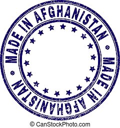 Scratched Textured MADE IN AFGHANISTAN Round Stamp Seal