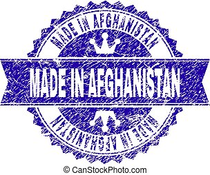 Scratched Textured MADE IN AFGHANISTAN Stamp Seal with Ribbon