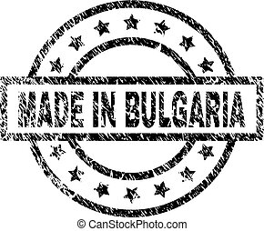 Scratched Textured MADE IN BULGARIA Stamp Seal